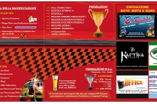 Raduno Tuning Xtreme car Audio 2010.JPG